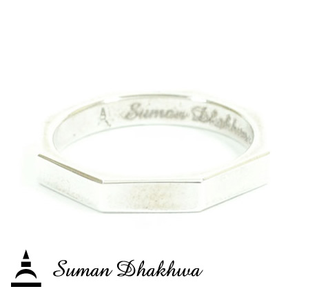Suman Dhakhwa SD-R45 Octagon Ring