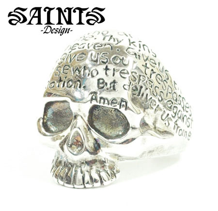 SAINTS ssr-25 Lord's Prayer skull