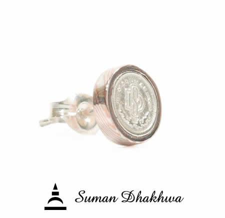 Suman Dhakhwa SD-E14S Coin Stud