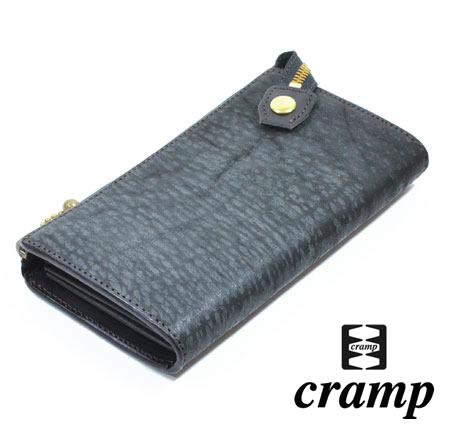 Cramp cr-537
