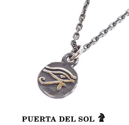 PUERTA DEL SOL NE846