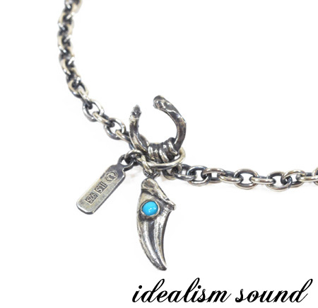 idealism sound No.13120