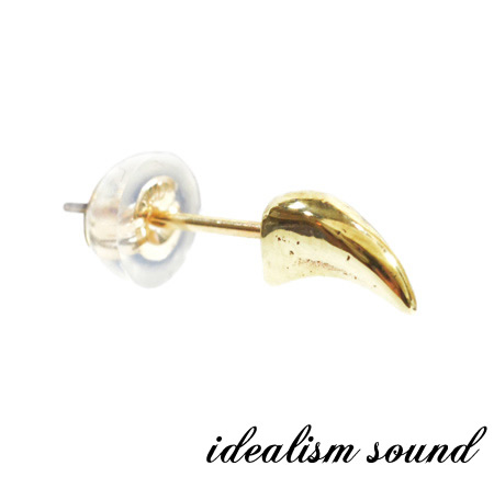 idealism sound No.13096
