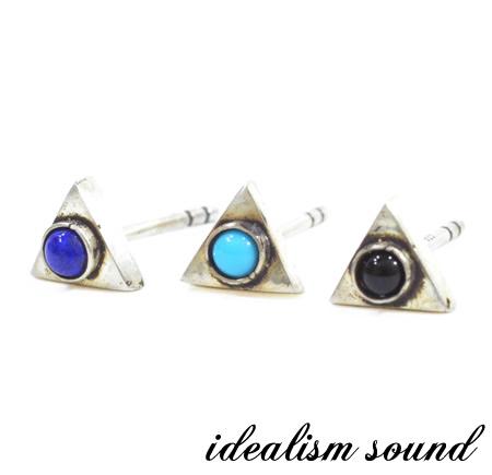 idealism sound No.13089