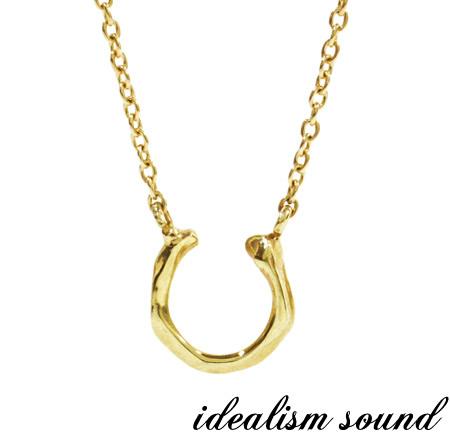 idealism sound No.13085