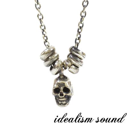 idealism sound No.13105