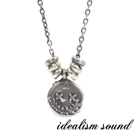 idealism sound No.13084