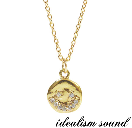 idealism sound No.13082