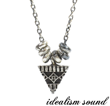 idealism sound No.13081
