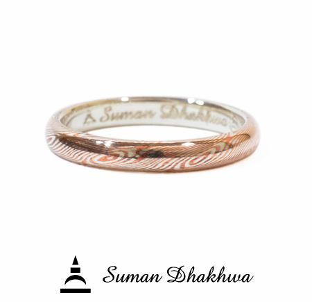 Suman Dhakhwa SD-R65M MOKUME Combination Ring