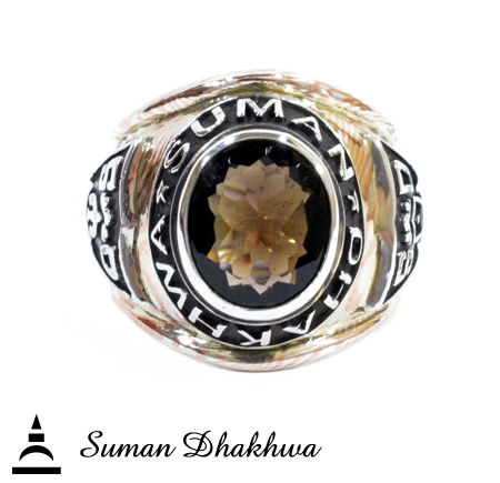 Suman Dhakhwa SD-R85 SD College Ring