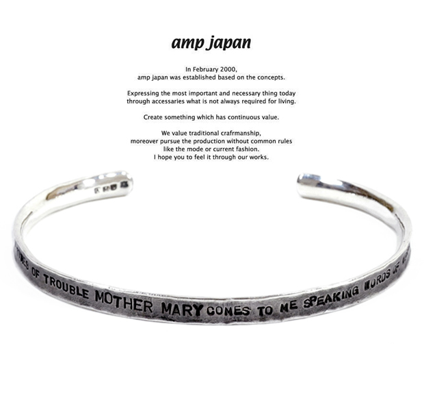 amp japan 13aj-380 dent bangle