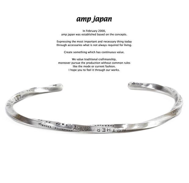 amp japan 13aj-381 twist bangle