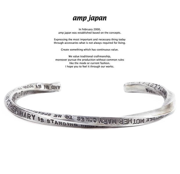 amp japan 13aj-382 twist bangle