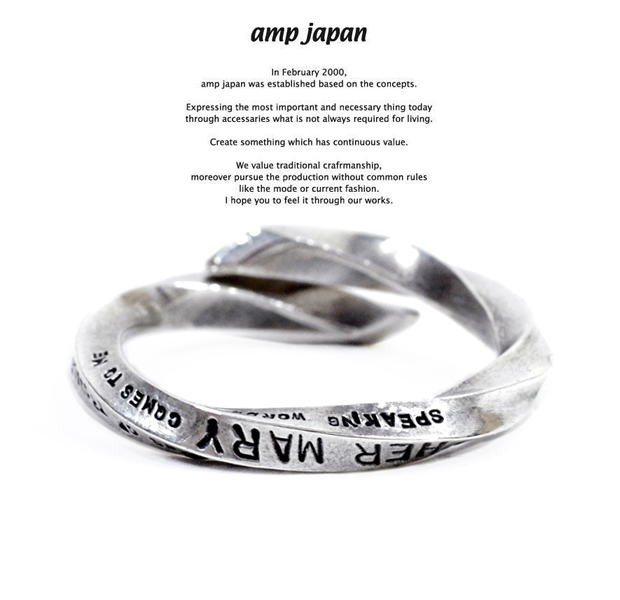 amp japan 13aj-385 twist ring