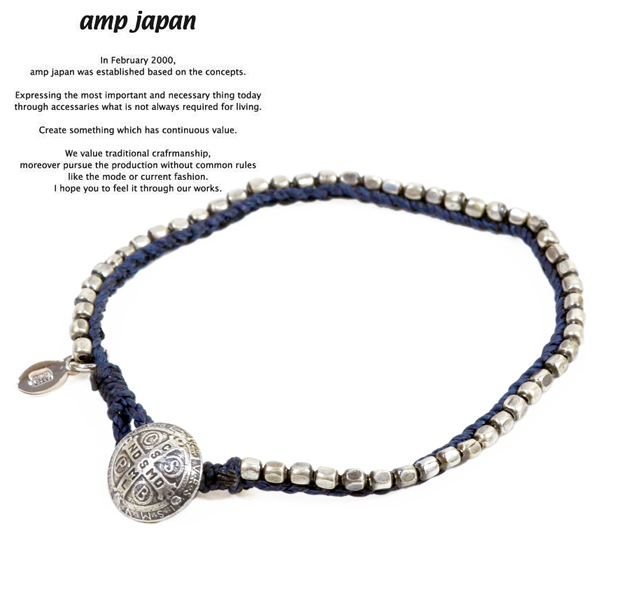 amp japan 13ah-330 Brass Beads Bracelet -single-
