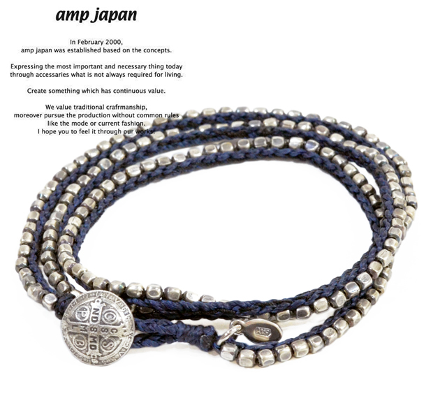 amp japan 13ah-331 Brass Beads Bracelet -triple-