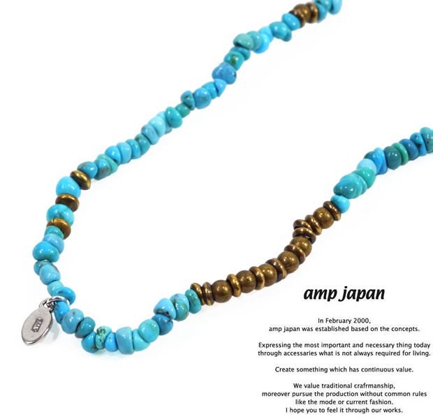 amp japan 13ahk-354 Turquoise Beads Brace & Necklace