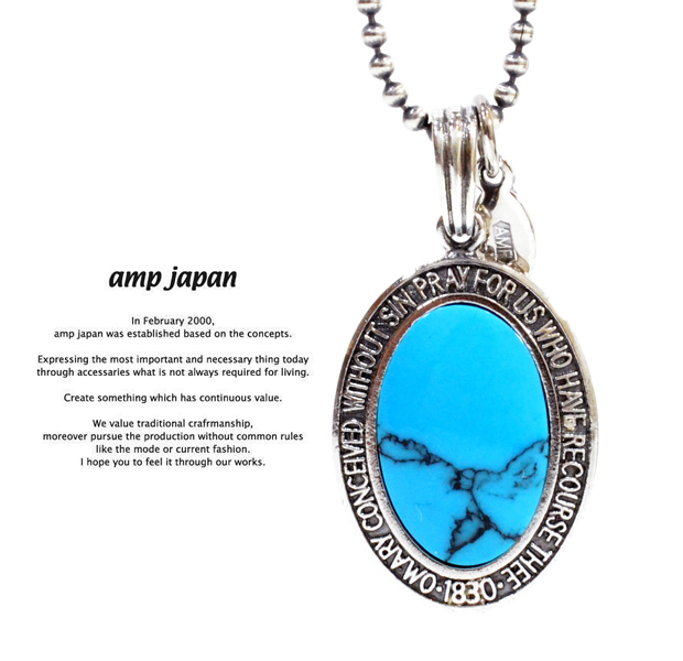 amp japan 13ah-282 turquoise & maria Necklace