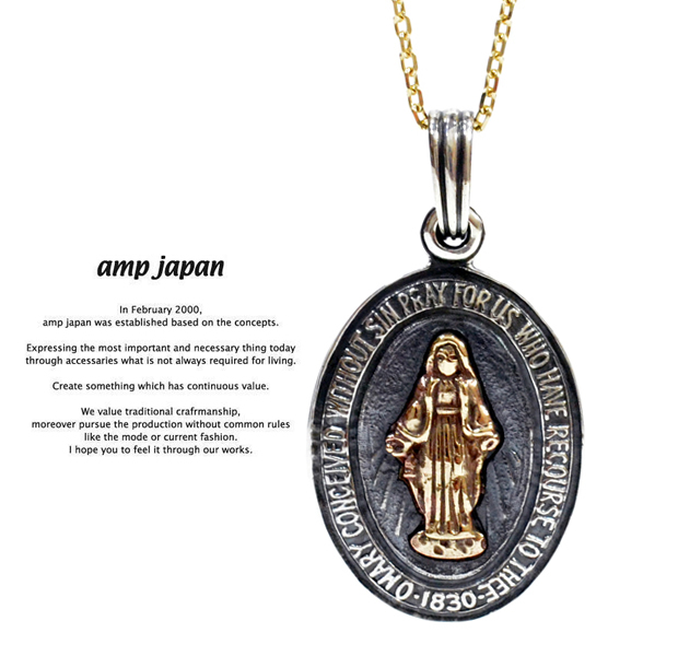 amp japan 13ah-360 Silver & maria Gold Necklace