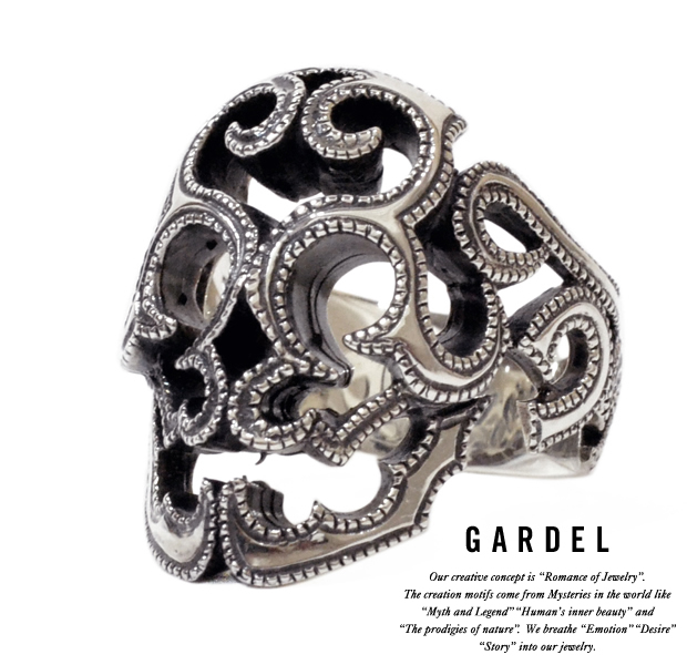 GARDEL gdr037ut SURVIVE SKULL ring