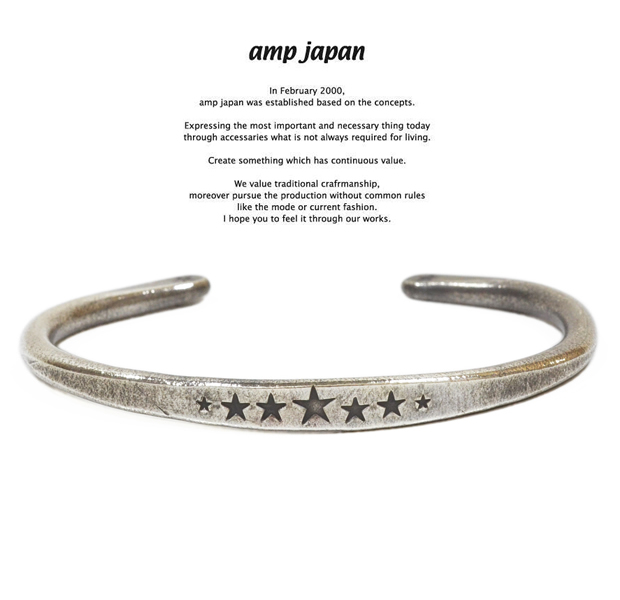 amp japan 14ao-300 large star hammered bangle-wide-