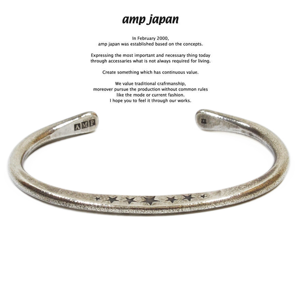 amp japan 14ao-301 large star hammered bangle-narrow-