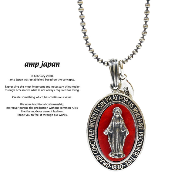 amp japan 14ah-101 mary necklace -coral-