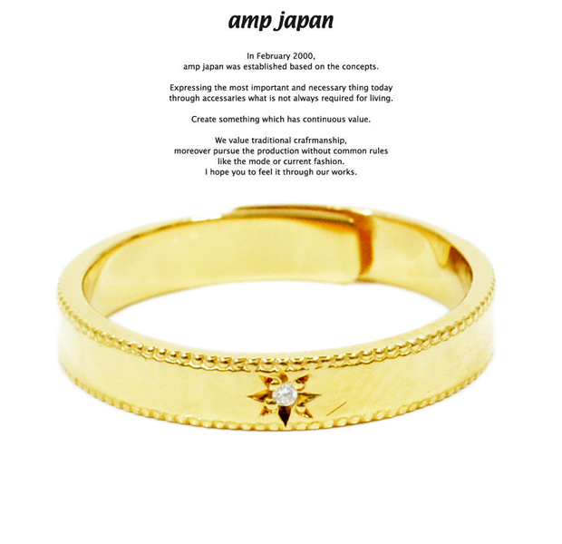amp japan MRAD-001 Marriage Milgrain Ring