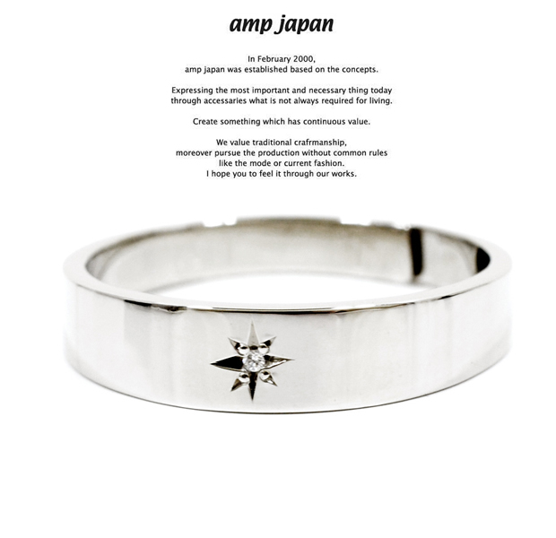 amp japan MRAD-002 Marriage Flat Ring