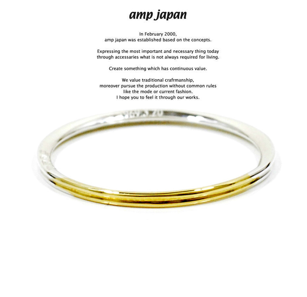 amp japan MRAD-003 Marriage Heart Ring