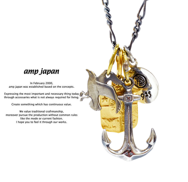 amp japan 6am-146 Anchor.crest & Eagle
