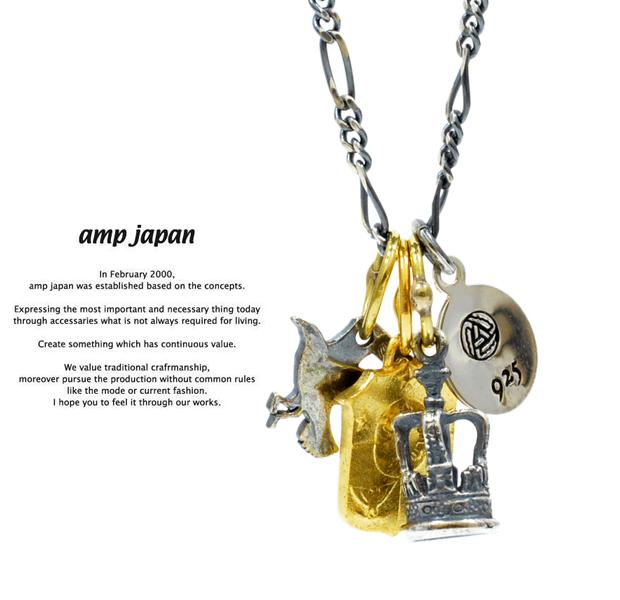 amp japan 6am-145