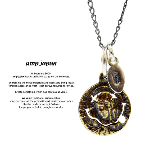 amp japan  11ad-891 nirvana smile