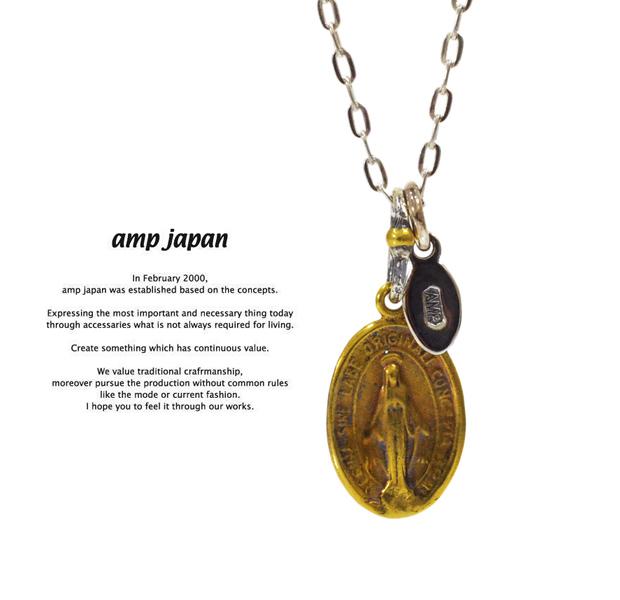 amp japan  11ah-307