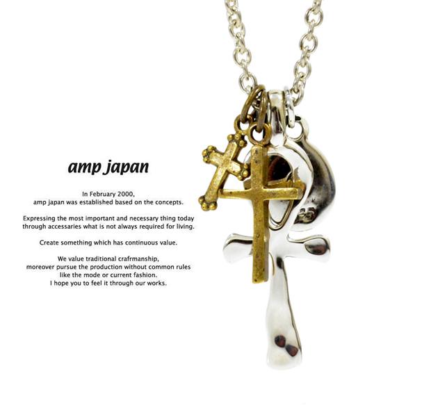 amp japan 1ao-135 CROSS