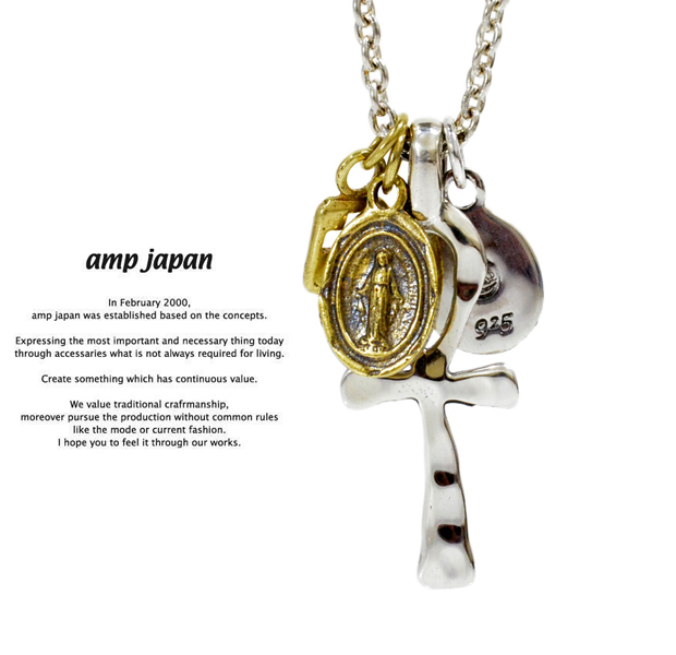 amp japan 1ak-169
