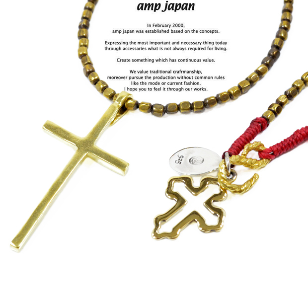 amp japan 1ao-118 BRASS CROSS