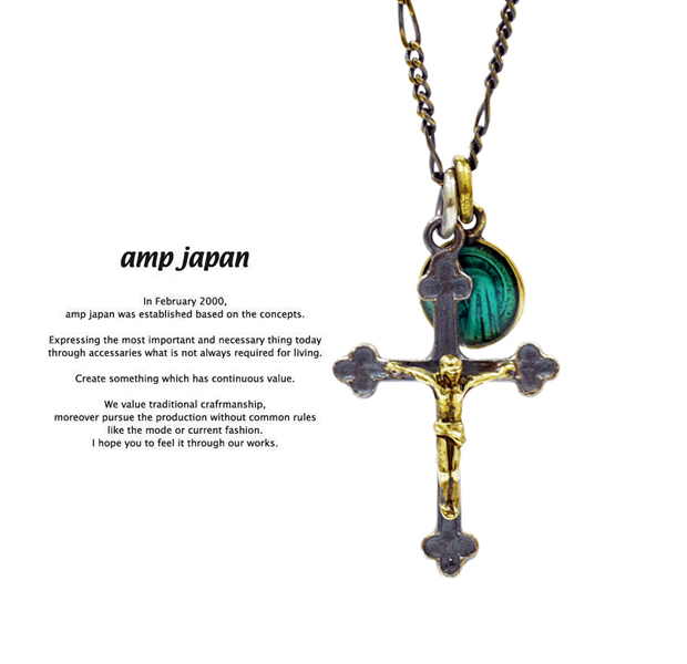amp japan 11am-119