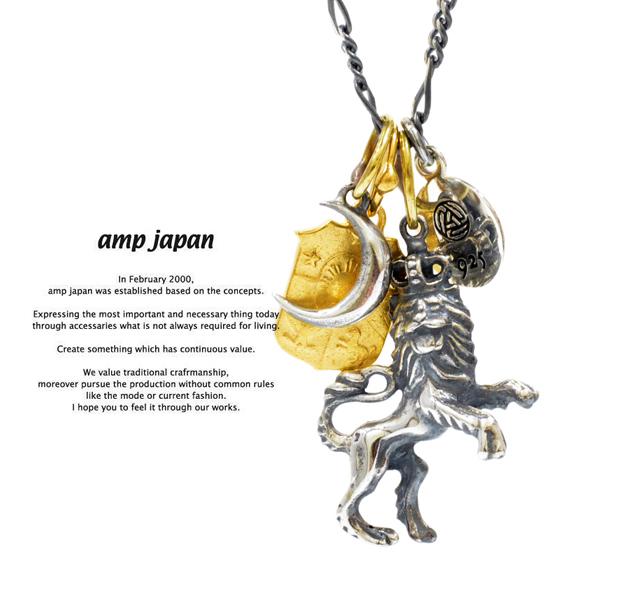 amp japan 6am-148