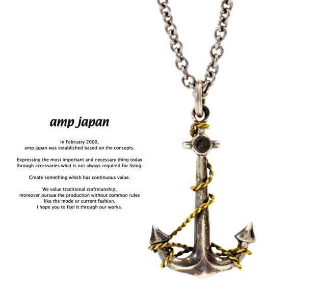 amp japan  12aho-350 anchor & tricolor necklace