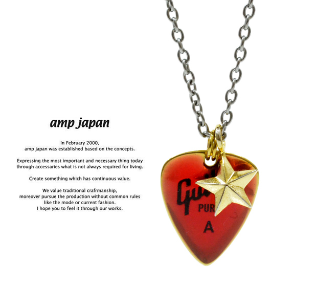 amp japan  11ad-826 color pick necklace/Red