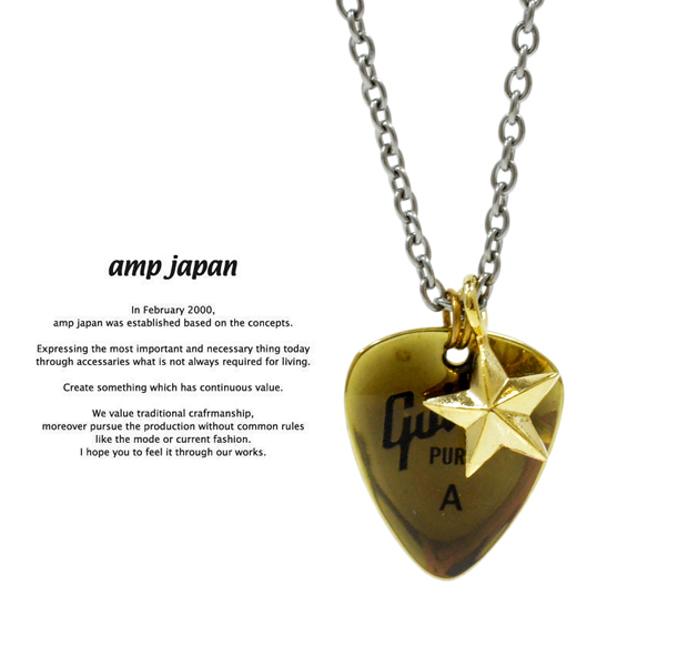 amp japan  11ad-826 color pick necklace/Black