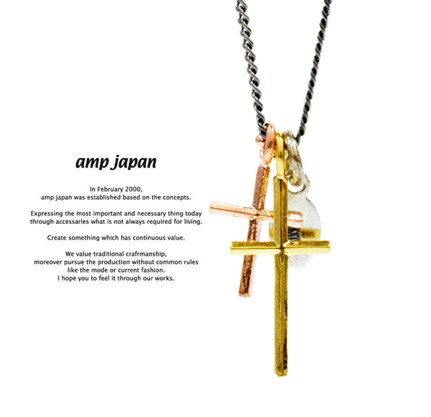 amp japan  11ad-895 twin cross