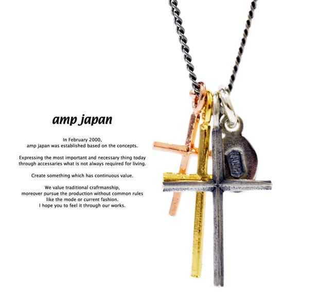 amp japan  11ad-894 triple cross