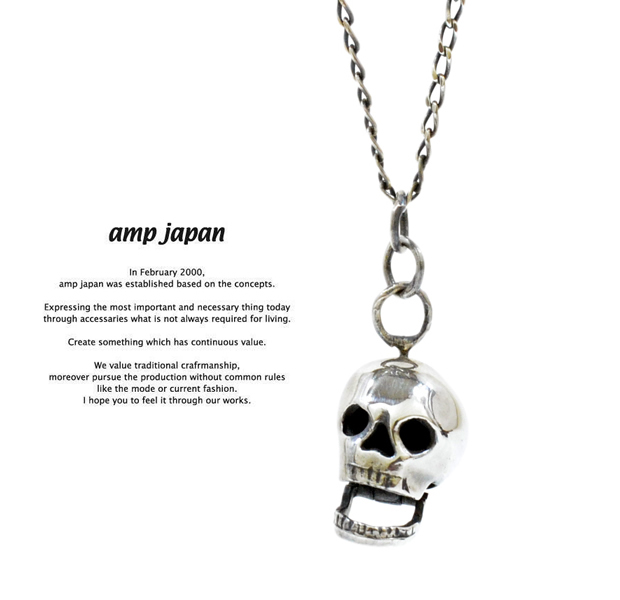 amp japan 9ah-253 Skull