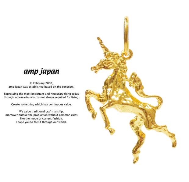 amp japan 8ah-006G Unicorn