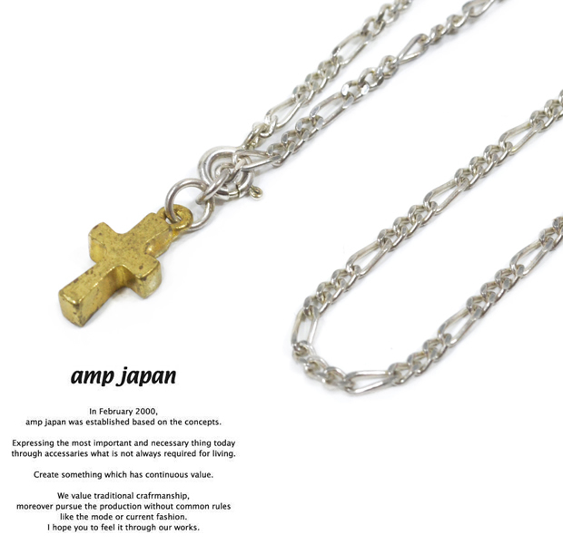 amp japan 8am-083 Figaro chain