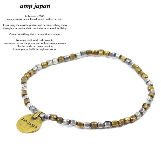 amp japan 9ah-111 Admixed Small Beads