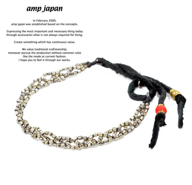 amp japan  11ad-704 seeds braid bracelet